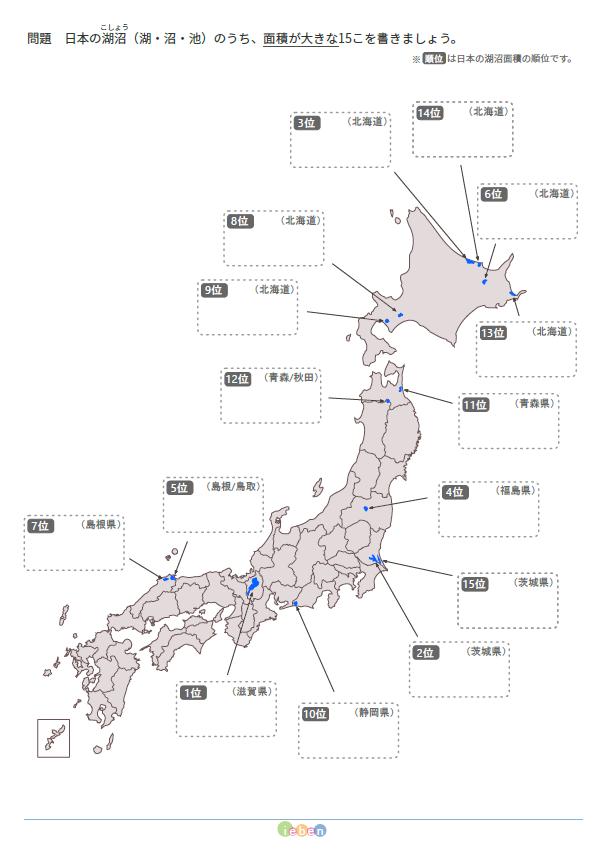 元の日本地図 滋賀県 - 花の画像